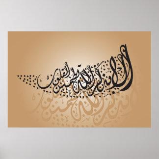 Caligrafía islámica árabe poster