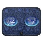 Caligrafía islámica de Alá y de Mohamed Planificador