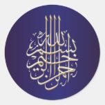 Caligrafía islámica del árabe de Basmallah Pegatina Redonda