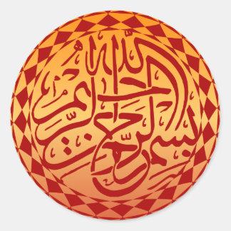 Caligrafía islámica del árabe del basmallah de pegatina redonda