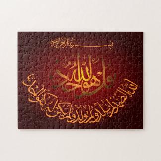 Caligrafía islámica del árabe del rompecabezas de