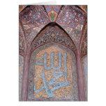 Caligrafía islámica hermosa Alá, tarjeta de Mohame