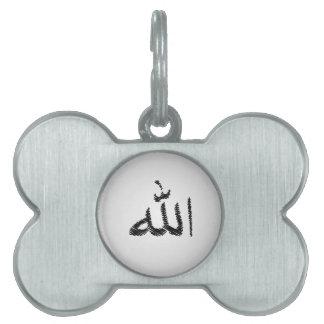 Caligrafía islámica placa de nombre de mascota