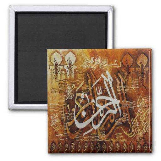 Caligrafía islámica: Nombre del imán de Alá