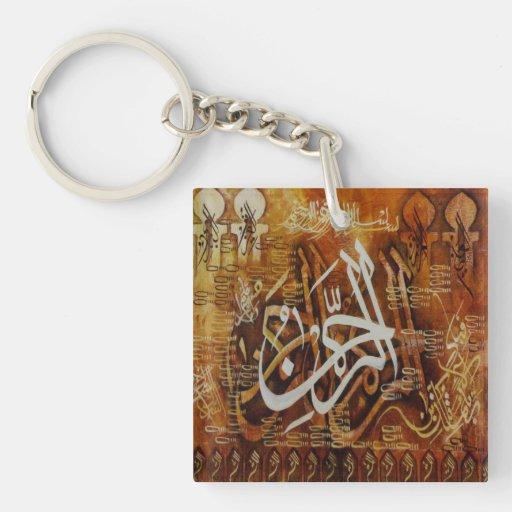 Caligrafía islámica: Nombre del llavero de Alá