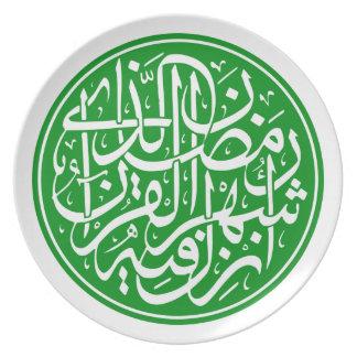 Caligrafía islámica plato para fiesta
