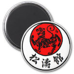 Caligrafía japonesa del sol naciente de Shotokan - Imán Redondo 5 Cm