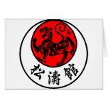 Caligrafía japonesa del sol naciente de Shotokan - Tarjeta