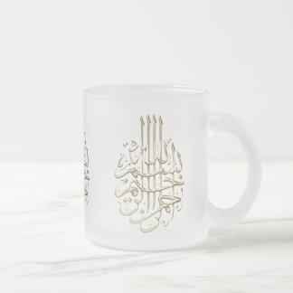 Caligrafía metálica del árabe del estilo de taza de cristal