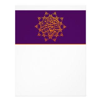 Caligrafía musulmán árabe islámica de Bismillah Plantilla De Membrete