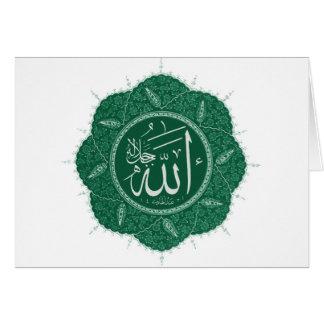 Caligrafía musulmán árabe que dice a Alá Tarjeton