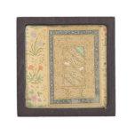 Caligrafía por el al-Mashhadi principal iraní de A Cajas De Recuerdo De Calidad