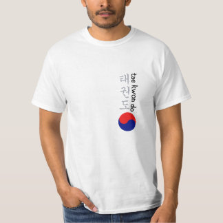 Caligrafía y símbolo coreanos del Taekwondo Playera