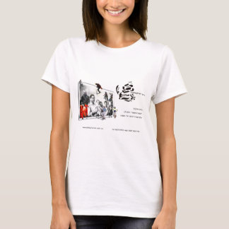 Callaghan Art Logo T-Shirt