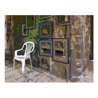 Calle de Jerusalén Tarjeta Postal