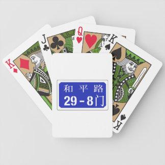 Calle de la paz, Pekín, placa de calle china Baraja Cartas De Poker