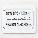Calle de Shalom Aleichem, Tel Aviv, Israel Alfombrilla De Ratón