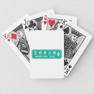 Calle de Wangfujing, Pekín, placa de calle china Baraja Cartas De Poker