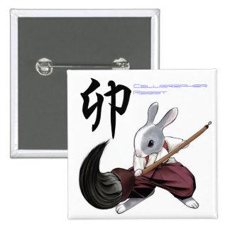 Calligrapher Rabbit - Button- square Pinback Button
