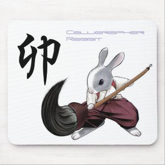 Calligrapher Rabbit - Mousepad- Mouse Pad
