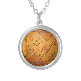Calligraphic page by Mir Emad Hassani Silver Plated Necklace