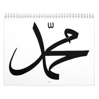 Calligraphic Representation of Muhammad's Name Calendar