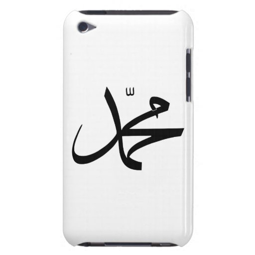 Calligraphic Representation of Muhammad's Name iPod Touch Covers
