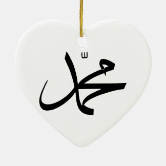 Calligraphic Representation of Muhammad's Name Ceramic Ornament