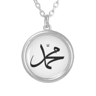 Calligraphic Representation of Muhammad's Name Silver Plated Necklace