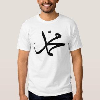 Calligraphic Representation of Muhammad's Name Tee Shirt
