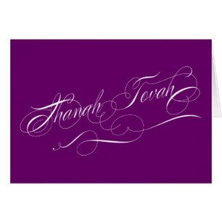 Calligraphic Rosh Hashanah Greeting Card