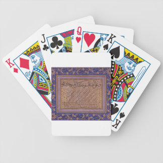 Calligraphic Writing in Sulus and Nesih scripts Bicycle Playing Cards