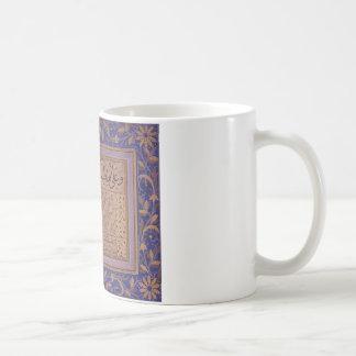 Calligraphic Writing in Sulus and Nesih scripts Coffee Mug
