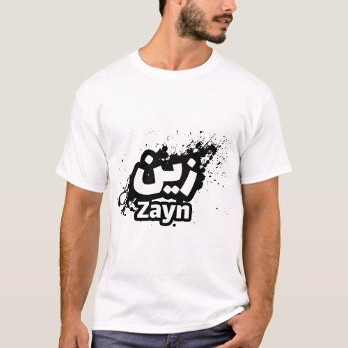 Calligraphie Arabe Prnom Zayn T_Shirt