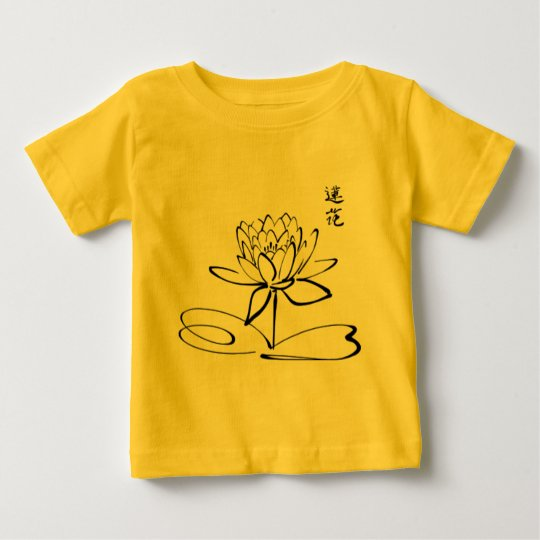 Calligraphy Asian Lotus Flower Baby T-Shirt