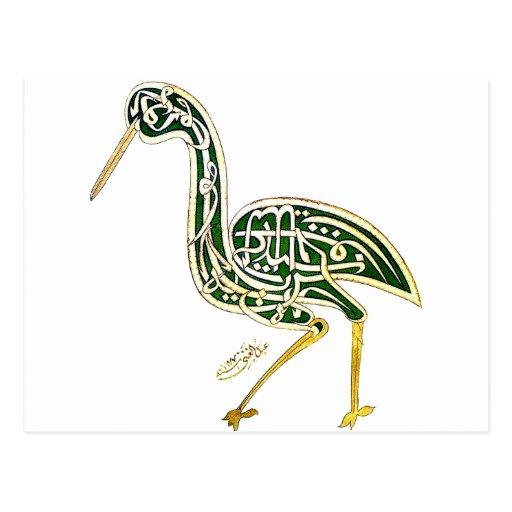 Calligraphy Bird (Stork) Post Card
