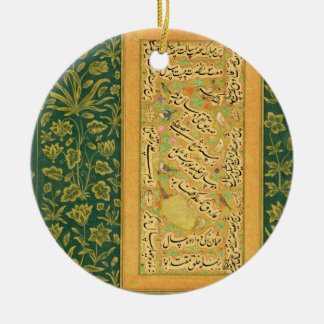 Calligraphy by Mir Ali of Herat, with a Mughal bor Ceramic Ornament
