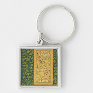 Calligraphy by Mir Ali of Herat, with a Mughal bor Key Chain