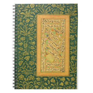 Calligraphy by Mir Ali of Herat with a Mughal bor Journals