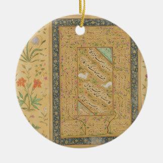 Calligraphy by the Iranian master Ali al-Mashhadi Ceramic Ornament