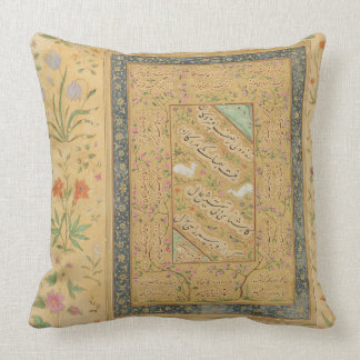Calligraphy by the Iranian master Ali al-Mashhadi Pillow