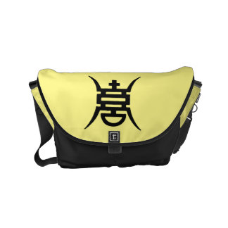 Calligraphy: Chinese Small Messenger Bag