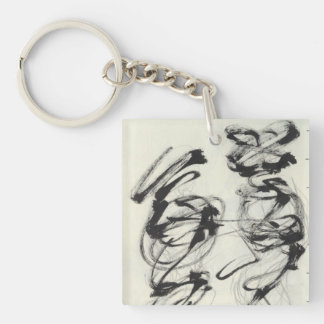 Calligraphy Creation and Unity Acrylic Key Chain