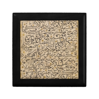 Calligraphy Exercise by Ahmed Karahisari Gift Box