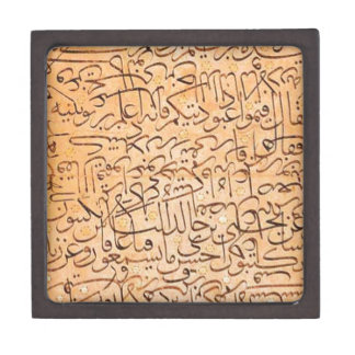 Calligraphy Exercise by Ahmed Karahisari Gift Box