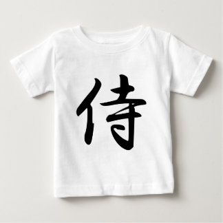 Calligraphy for the Japanese Word Samurai in Kanji Baby T-Shirt