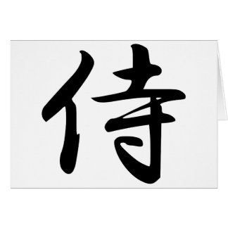 Calligraphy for the Japanese Word Samurai in Kanji Greeting Card