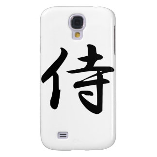 Calligraphy for the Japanese Word Samurai in Kanji Samsung Galaxy S4 Covers