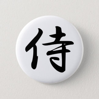 Calligraphy for the Japanese Word Samurai in Kanji Pinback Button