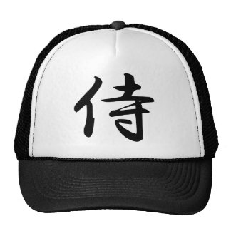 Calligraphy for the Japanese Word Samurai in Kanji Trucker Hat
